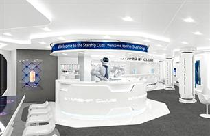 MSC CRUISES INTRODUCES THE MSC STARSHIP CLUB  FEATURING THE WORLD'S FIRST HUMANOID ROBOTIC BARTENDER AT SEA
